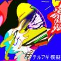 teruak_ark(テルアキ模擬)