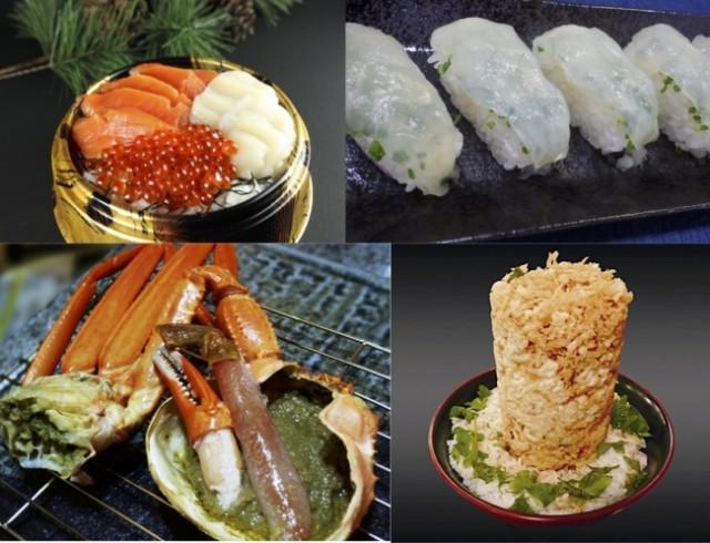 海の幸が東京タワーに大集合!3月18日からの「魚フェス」で海鮮三昧!
