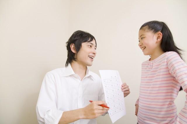 親の方が無料でありがたいノートが登場!その名も「自習ノート」