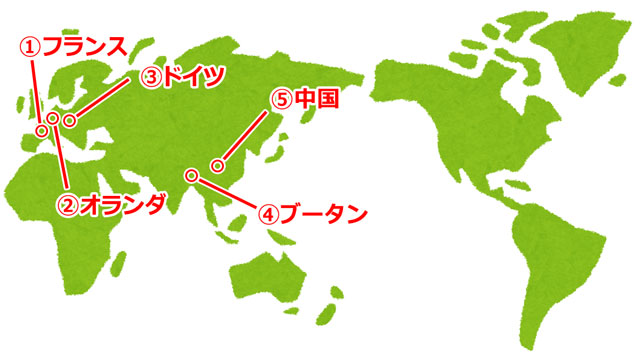 海外好きなら絶対応募したい!無料で海外旅行へ行けるキャンペーン5個