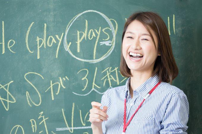 語学教師が教える!お金を使わずにできる語学勉強方法