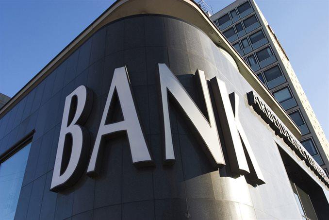 bankloan0811